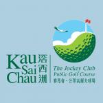 HKJC Kau Sai Chau Golf Club