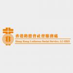 Hong Kong Lutheran Social Service